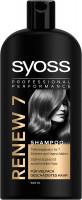 Syoss Renew 7 Shampoo 500ml Für Vielfach Geschädigtes Haar